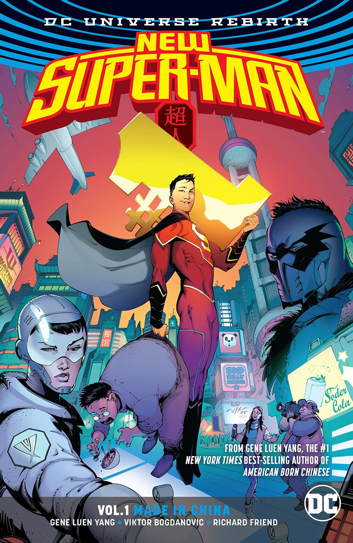 Comic Book Review – New Super-Man: Rebirth Volume 1